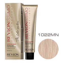 Revlon Professional Revlonissimo Colorsmetique Super Blondes - Крем-гель для перм. окрашивания волос 1022 MN Радужный блондин 60 мл