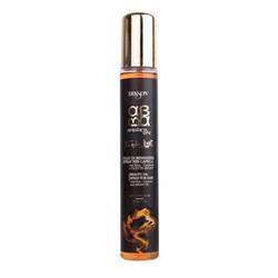 Dikson ArgaBeta Beauty Oilo Light - Суперлегкое увлажняющее масло-спрей 100 мл