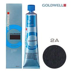 Goldwell Colorance 2A - Тонирующая крем-краска Иссиня-черный 60 мл