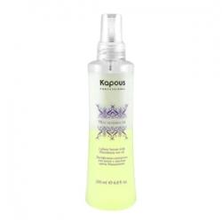 Kapous Macadamia Oil - Сыворотка с маслом ореха макадамии