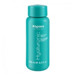 Kapous Hyaluronic acid - Восстанавливающий шампунь с Гиалуроновой кислотой 250 мл