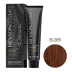 Revlon Professional Revlonissimo Colorsmetique High CoverАge - Крем-краска для волос 5.35 Янтарный светлый каштан 60 мл