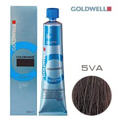 Goldwell Colorance 5VA - Тонирующая крем-краска Фиолетово-пепельный 60 мл