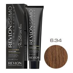 Revlon Professional Revlonissimo Colorsmetique High CoverАge - Крем-краска для волос 6.34 Ореховый темный блондин 60 мл