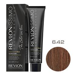 Revlon Professional Revlonissimo Colorsmetique High CoverАge - Крем-краска для волос 6.42 Перламутровый коричневый темный блондин 60 мл