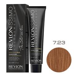 Revlon Professional Revlonissimo Colorsmetique High CoverАge - Крем-краска для волос 7.23 Перламутровый блондин 60 мл