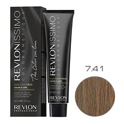 Revlon Professional Revlonissimo Colorsmetique High CoverАge - Крем-краска для волос 7.41 Натуральный ореховый блондин 60 мл