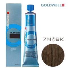 Goldwell Colorance 7N@BK - Тонирующая крем-краска Cредний блонд с бежево-медным сиянием 60 мл