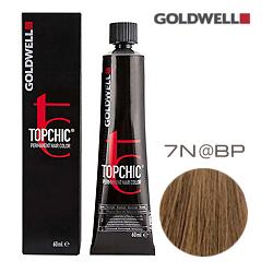 Goldwell Topchic 7N@BP - Стойкая краска для волос Cредний блонд с бежево-перламутровым сиянием 60 мл