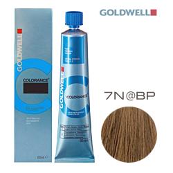 Goldwell Colorance 7N@BP - Тонирующая крем-краска Cредний блонд с бежево-перламутровым сиянием 60 мл