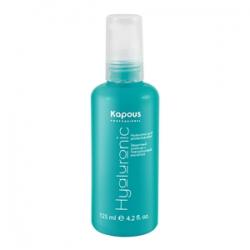 Kapous Hyaluronic acid - Защитный эликсир с Гиалуроновой кислотой 125 мл