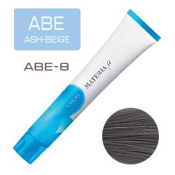 LEBEL Materia µ Layfer ABE8 - Тонирующая краска лайфер, Светлый блондин пепельно-бежевый 80гр