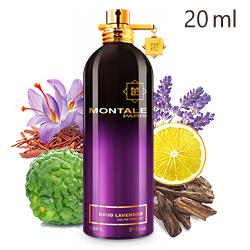 """Montale Aoud Lavender """"Лавандовый уд"""" - Парфюмерная вода 20ml"""