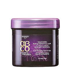 """Dikson Argabeta collagene hair mask маска """"Продление молодости"""" с маслом аргана и коллагеном, 500мл"""