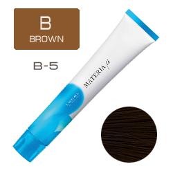 LEBEL Materia µ Layfer B5 - Тонирующая краска лайфер, Светлый шатен коричневый 80гр