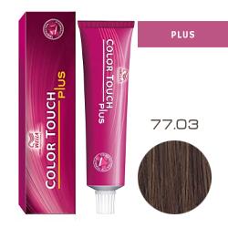 Wella Color Touch Plus - Оттеночная краска для интенсивного тонирования волос 77/03 Карри 60 мл