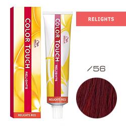Wella Color Touch Relights Red - Оттеночная краска для светлых волос /56 Глубокий пурпурный 60 мл