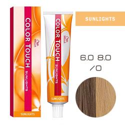 Wella Color Touch Sunlights - Оттеночная краска /0 Натуральный 60 мл