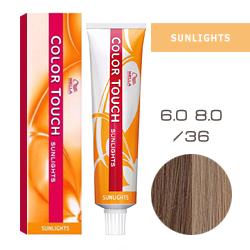 Wella Color Touch Sunlights - Оттеночная краска /36 Золотисто-фиолетовый 60 мл