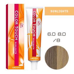 Wella Color Touch Sunlights - Оттеночная краска /8 Жемчужный  60 мл