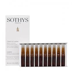 Sothys Clarte & Comfort. Concentrated Serum - Концентрированная Сыворотка для Укрепления и Защиты Сосудов 20 х 2 мл
