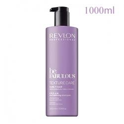 Revlon Professional Be Fabulous Texture Care Curly Hair C.R.E.A.M. Curl Defining Shampoo - Шампунь для вьющихся волос 1000 мл