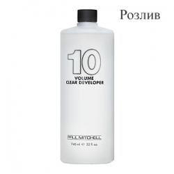 Paul Mitchell Clear Developer 10vol - Жидкий окислитель-проявитель 3% (Розлив)