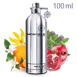 Montale Dew Musk «Мускусная роса» - Парфюмерная вода 100ml