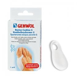 Gehwol G Bunion Cushion (Ballenpolster) - G накладка на большой палец 1 шт