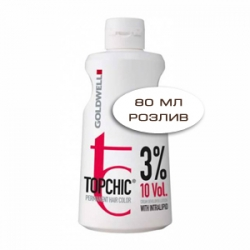 Goldwell Topchic Lotion - Оксид для волос 3% 80 мл (розлив)
