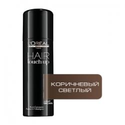Loreal Professional Hair Touch Up Light Brown - Консилер для волос (Коричневый светлый) 75 мл