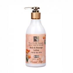 Health & Beauty - Крем для тела и массажа с эффектом замедления процессов старения- Тюльпан, 300 мл