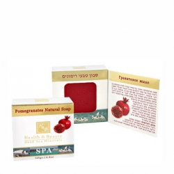 Health & Beauty - Гранатовое мыло, 125 гр