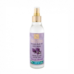 Health & Beauty - Укрепляющее ароматическое масло для тела - Лаванда , 150мл