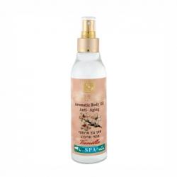 Health & Beauty - Укрепляющее ароматическое масло для тела - Ваниль , 150мл