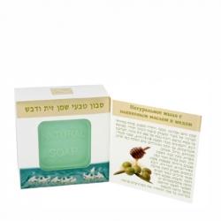 Health & Beauty - Натуральное мыло с оливковым маслом и медом ,125 гр