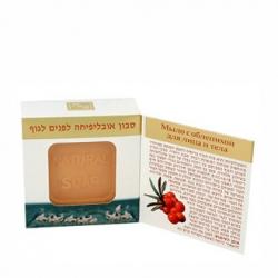 Health & Beauty - Натуральное мыло с облепихой, 125 гр