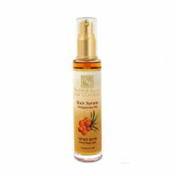 Health & Beauty Серум для волос - облепиха ,50мл