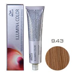 Wella Professionals Illumina Color - Стойкая крем-краска 9/43 Очень светлый блонд красно-золотистый 60мл