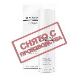 Снято с производства - Janssen Cosmetics Demanding Skin Brightening Face Cleanser - Осветляющая очищающая эмульсия 200 мл