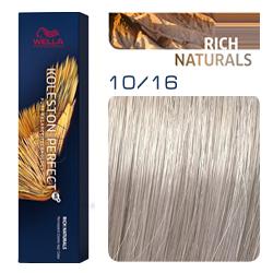Wella Koleston Perfect ME+ Rich Naturals - Крем-краска для волос 10/16 Ванильное небо 60 мл