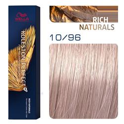Wella Koleston Perfect ME+ Rich Naturals - Крем-краска для волос 10/96 Бланманже 60 мл