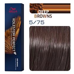 Wella Koleston Perfect ME+ Deep Browns - Крем-краска для волос 5/75 Темный палисандр 60 мл