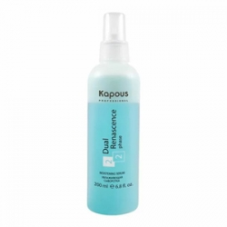 Kapous Professional Dual Renascence 2phase - Увлажняющая сыворотка для восстановления волос 200 мл