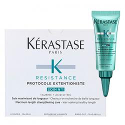 Kerastase Resistance Extentioniste Soin №1 - Уход для восстановления поврежденных и ослабленных волос 10Х18 мл