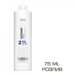 L'Oreal Professionnel - Оксидент-крем 9% (розлив) 75 мл
