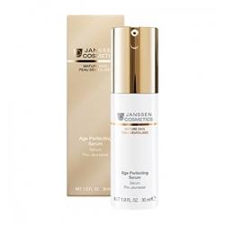 Janssen Cosmetics Mature Skin Age Perfecting Serum - Антивозрастная разглажив. и укрепл. сыворотка с компл. Cellular Regeneration 30 мл