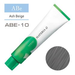 LEBEL Краска для волос Materia G Тон ABE10 - Яркий блондин пепельно-бежевый 120 гр.