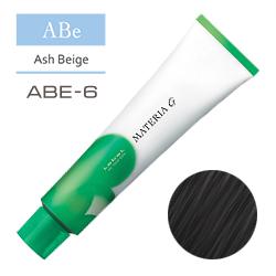 LEBEL Краска для волос Materia G Тон ABE6 - Тёмный блондин пепельно-бежевый  120 гр.