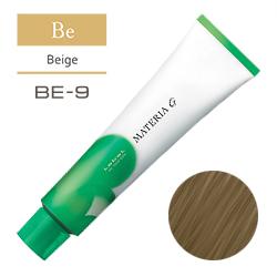LEBEL Краска для волос Materia G Тон BE9 - Очень светлый блондин бежевый 120 гр.